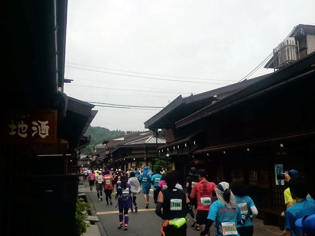 マラソン 飛騨 高山 ウルトラ